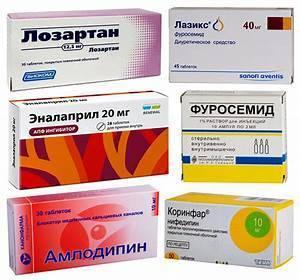 Таблетки от тахикардии и давления