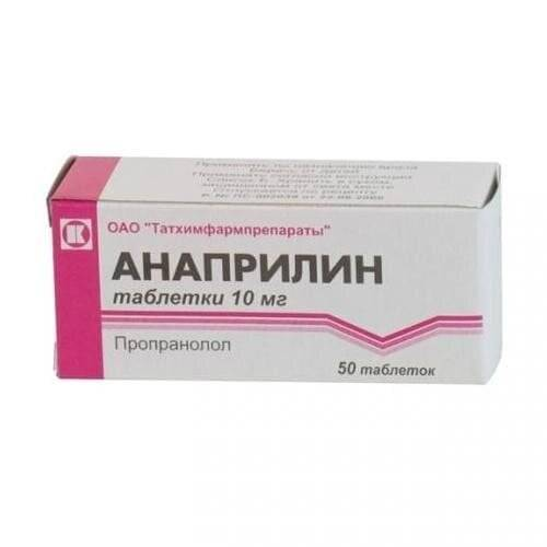 Какие лекарства самые безопасные и эффективные при тахикардии