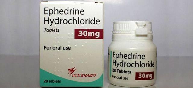 Лекарство от тахикардии при пониженном давлении