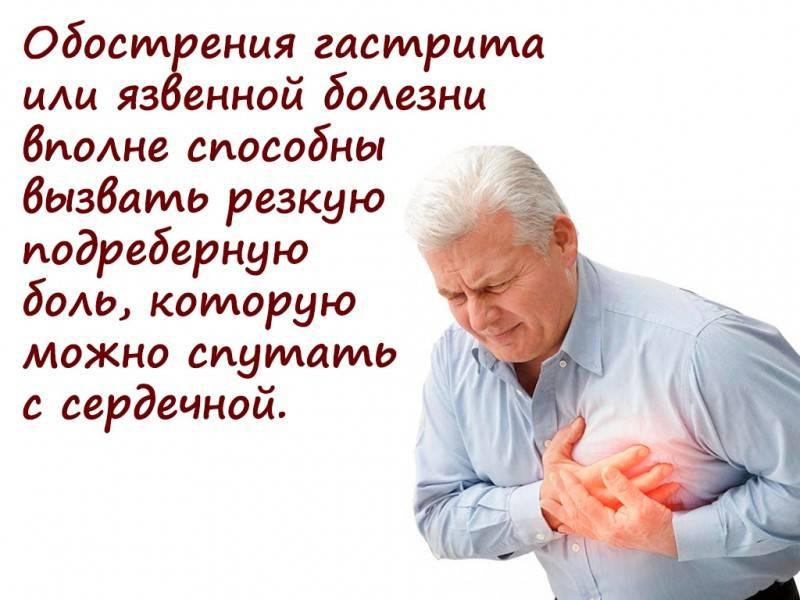 Возможна ли тахикардия при остеохондрозе?