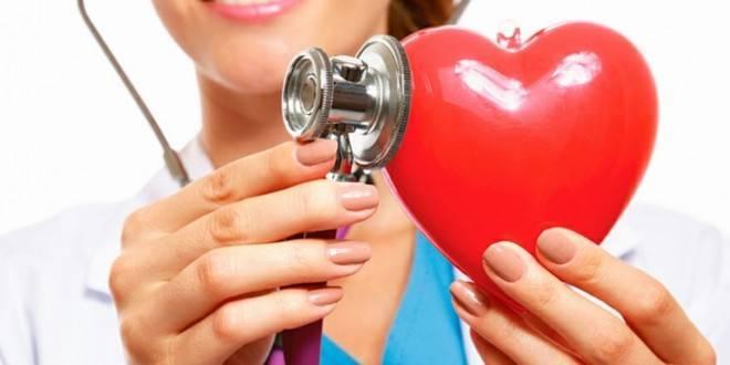Народные средства от аритмии сердца экстрасистолия