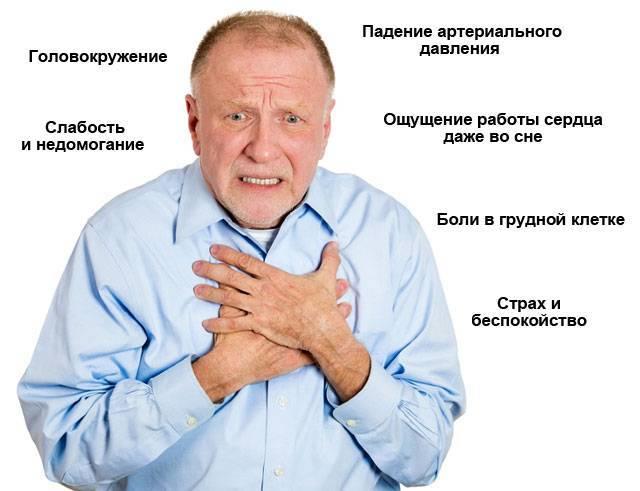Пульс при тахикардии
