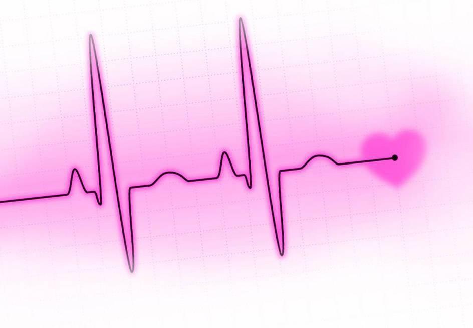 Причины аритмии сердца, симптомы и лечение