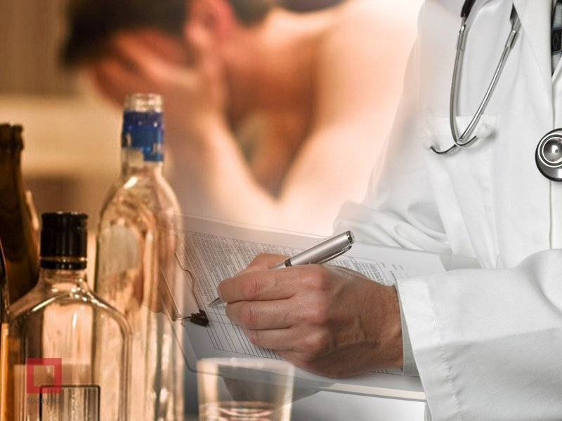 Можно ли употреблять алкоголь при аритмии сердца