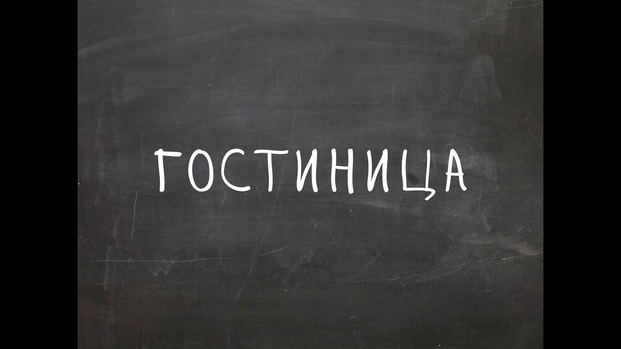Тахикардия в подростковом возрасте ⋆ лечение сердца