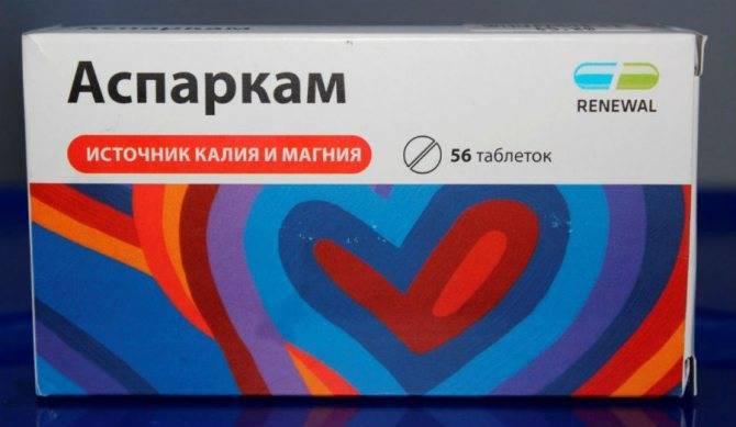 Лечение синусовой тахикардии сердца препараты