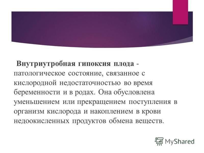 Chem-grozit-tahikardiya - запись пользователя светлана (svetushka-sveta) в сообществе здоровье будущей мамы и малыша в категории результаты: узи, ктг, доплера, скрининга. предлежание. обвитие. мало/многоводие - babyblog.ru