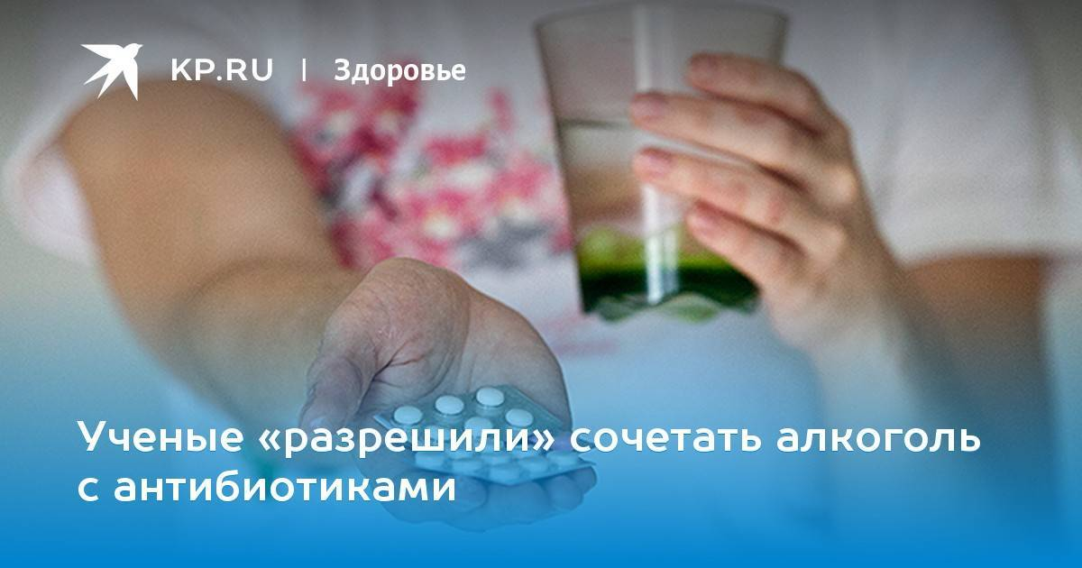 Почему после алкоголя появляется тахикардия и что с этим делать?
