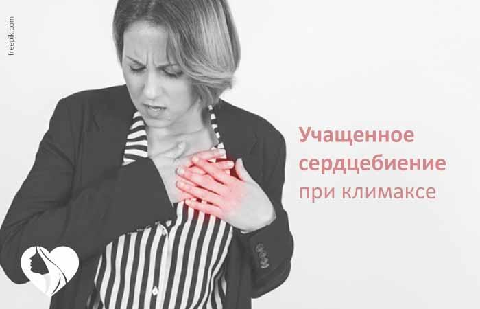 Перебои в сердце при климаксе что делать