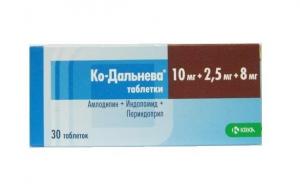Желудочковая пароксизмальная тахикардия типа пируэт