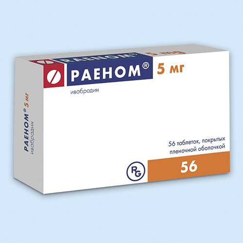 Препараты вызывающие тахикардию - лечение гипертонии