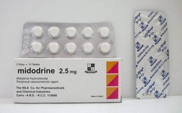 Лекарства от тахикардии при повышенном или пониженном давлении