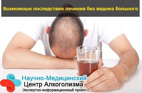 Средство от тахикардии в домашних условиях