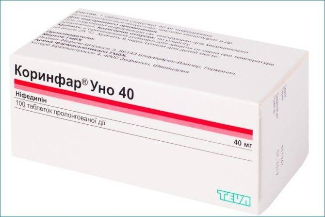 Таблетки от тахикардии и давления самые безопасные
